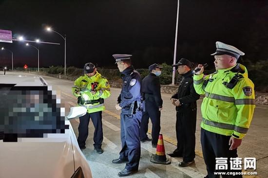 广西高速交警十三大队联合校椅派出所开展交通违法及社会治安夜查行动