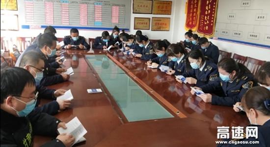 甘肃高速泾川所白水收费站持续开展安全生产三年专项整治行动