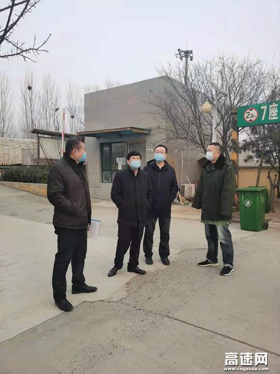 交发集团领导莅临 河北(沧廊)京沪高速木门店收费站指导工作