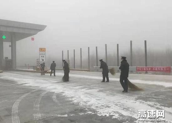 河北沧廊高速开发区收费站 以雪为令 全力除雪保畅通