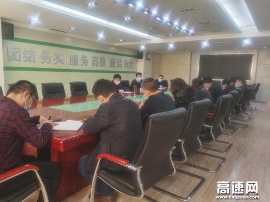 河北高速京秦分公司加快制度修订步伐