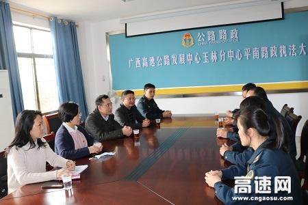 广西玉林高速公路慰问组到平南大队送来浓浓关怀暖人心