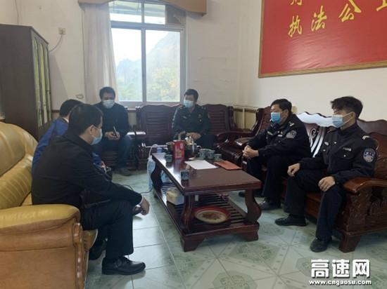 """广西来马高速""""路警企""""三方就2021年春运、春节安全保畅等工作进行协商"""