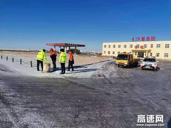 """内蒙古阿拉坦额莫勒公路养护管理所开展""""迎新春 保畅通""""联勤联勤专项活动"""