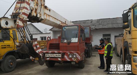 湖北汉十支队第二大队开展节前清障施救专项检查工作