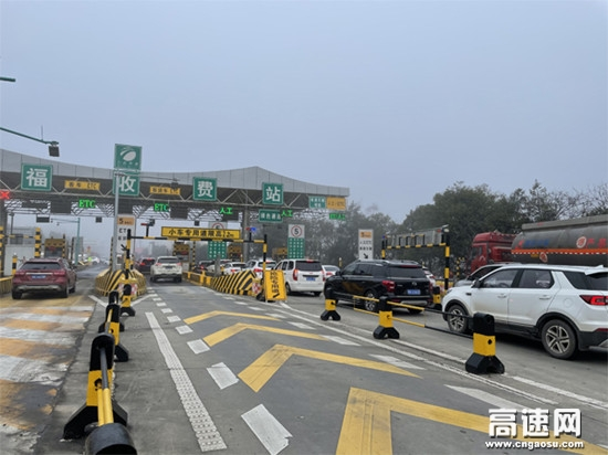 湖南长沙广福收费站吹响春运保畅集结号