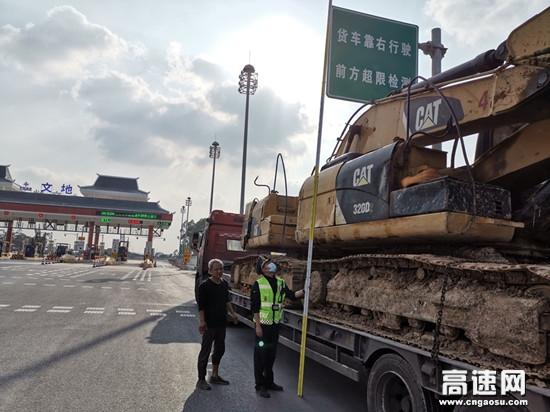 """广西高速公路发展中心玉林分中心陆川一大队严把超限""""准入""""关"""