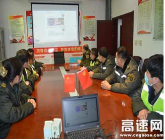河北沧廊高速姚官屯收费站组织开展消防安全知识培训