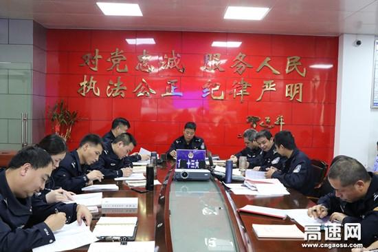 广西高速交警十三大队组织开展相关信息报送应知应会知识考试
