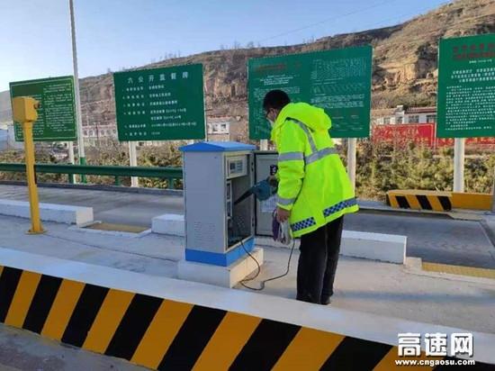 甘肃高速庆城所积极落实辖区机电检修工作