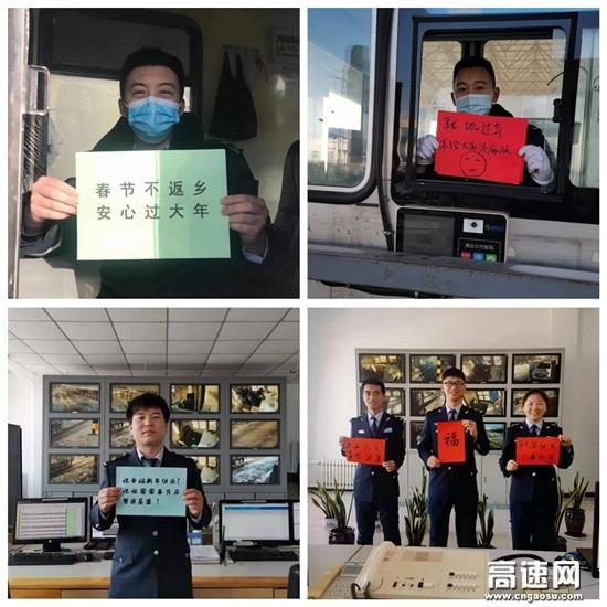 内蒙古公投公司呼伦贝尔分公司--春节坚守岗位的最美公投人