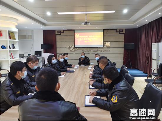 湖北高速路政汉十支队第一大队组织召开集体廉政谈话提醒会