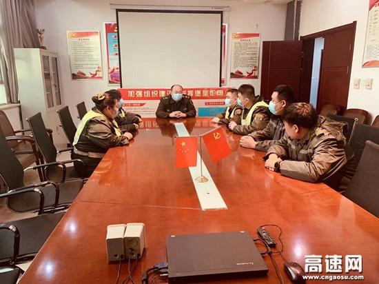 河北沧廊高速姚官屯收费站组织学习近期文件精神