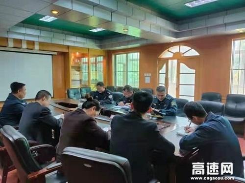"""广西""""路警企""""多家单位联合召开春运安全保畅协调会"""
