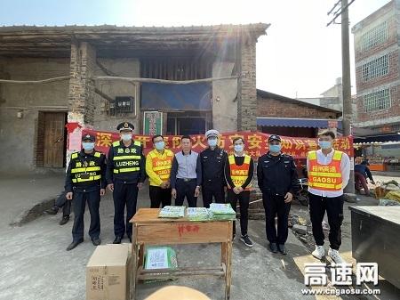 广西玉林分中心平南大队深入开展高速公路防火防灾安全知识宣传活动