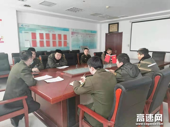 河北高速沧廊(京沪)木门沧廊店 开展整风肃纪专题会议