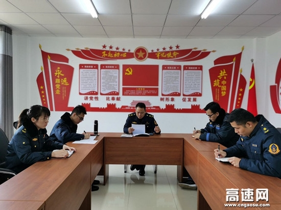 广西南宁高速公路武鸣路政执法二大队党支部召开2020年度专题组织生活会并开展民主评议党员工作