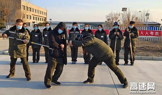 河北沧州开发区收费站 2021反恐防范安全应急演练活动