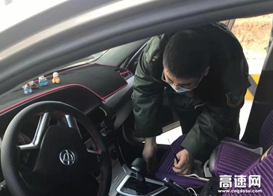 河北沧州开发区站收费员真诚助力获称赞
