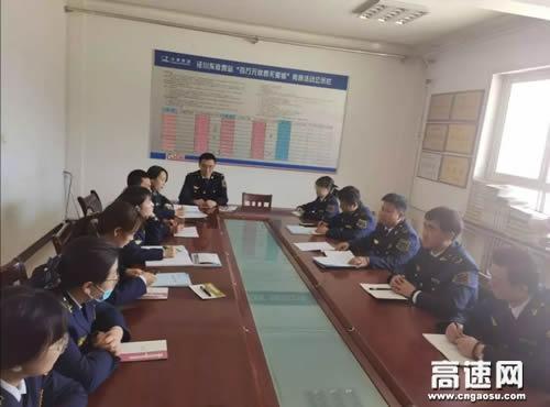 甘肃:泾川所泾川东收费站组织学习省局安委会会议精神