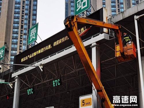 """湖南:长沙分公司监控信息中心""""五到位""""举措做好春运工作"""