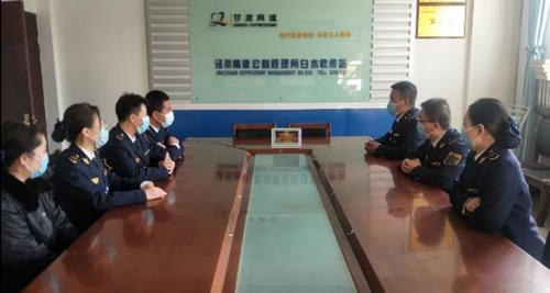甘肃:泾川所白水收费站组织职工观看《榜样的力量》
