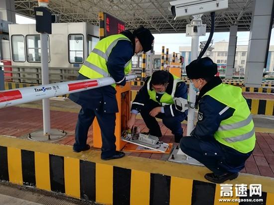 内蒙古:保畅通 控疫情 安全过大年