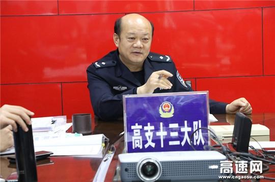 广西高速交警十三大队党支部召开2020年度组织生活会