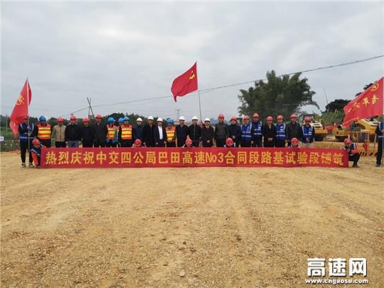 广西高速公路建设今年春节不一样