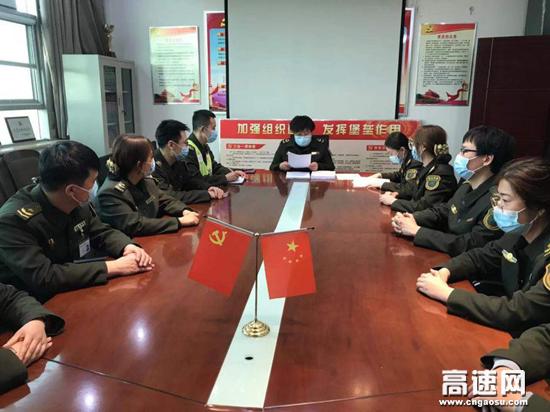 河北沧廊(京沪)高速姚官屯收费站开展收费、稽核制度培训会议
