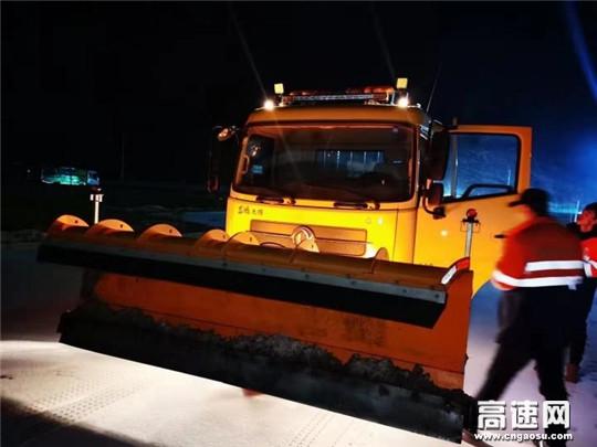 内蒙古公投公司呼伦贝尔分公司春节期间全力保通