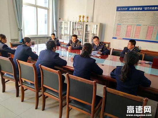 甘肃泾川所泾川西收费站开展职工代表提案征集活动