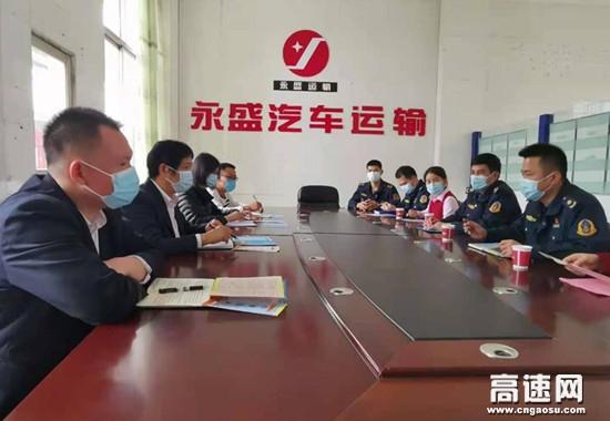 广西玉林高速公路桂平路政执法一大队到运输企业开展交通安全和法制教育宣传活动