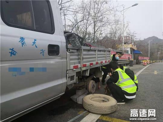 甘肃省宝天高速公路隧道所东岔安检大队做好便民服务工作