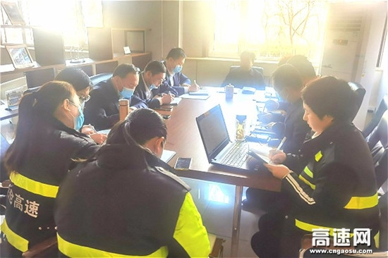 河北保沧公司组织召开第二阶段养护系统改善工作会