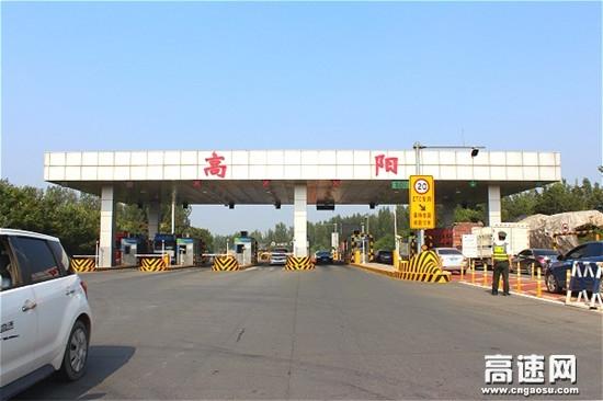 河北保沧公司高阳站 还站口有序 保春运畅通