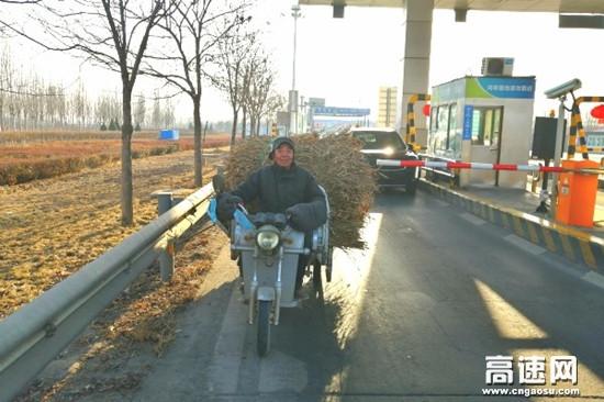 河北保沧公司高阳站助人为乐 平安回家
