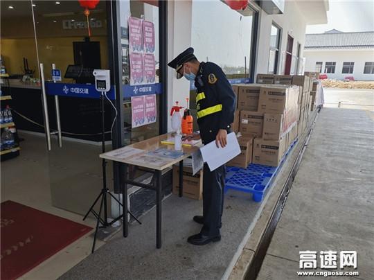 广西高速公路发展中心玉林分中心陆川一大队疫情防控工作不松懈