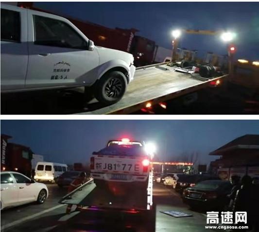 甘肃高速武威救援大队快速处置一起三车追尾事故