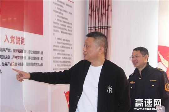 湖南省现代投资长沙分公司党委委员、副经理蔡立先深入一线开展工作调研