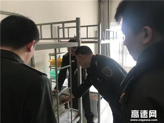 河北沧廊(京沪)高速开发区收费站组织开展卫生流动红旗评选活动