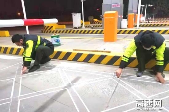 河北保沧高速朝阳路站改善车道标志标线