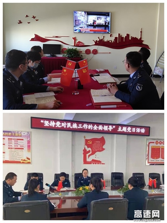 内蒙古海拉尔东、牙克石南通行费收费所党支部开展了主题党日活动