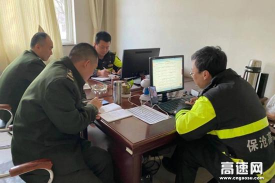 河北保沧公司沙河桥站组织召开特情处理交流会
