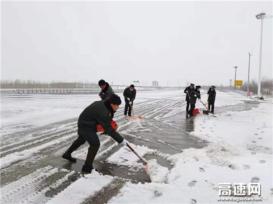 """河北沧州开发区收费站遇""""雪""""奋战保畅通"""