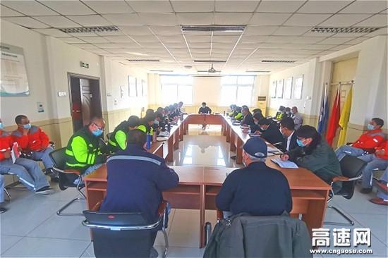 河北保沧公司组织召开2021年养护工作会