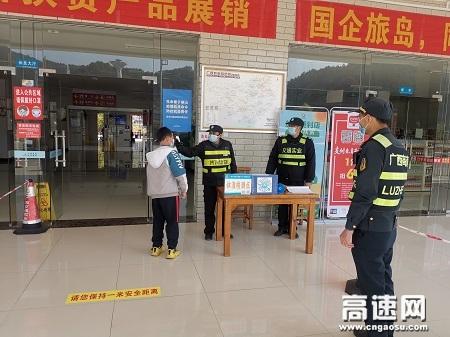 广西玉林高速公路平南大队开展服务区疫情防控工作