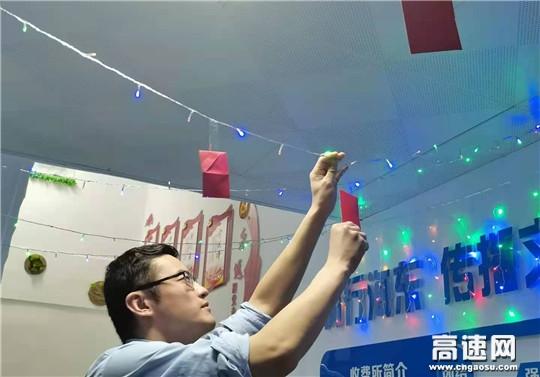 弘扬传统文化 廉政灯谜庆元宵