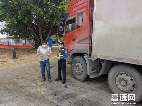 广西合浦高速路政大队开展公路法规宣传活动