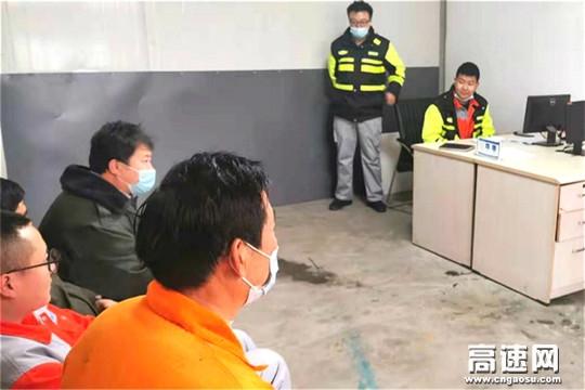 河北保沧公司河间工区组织召开除雪保畅总结会